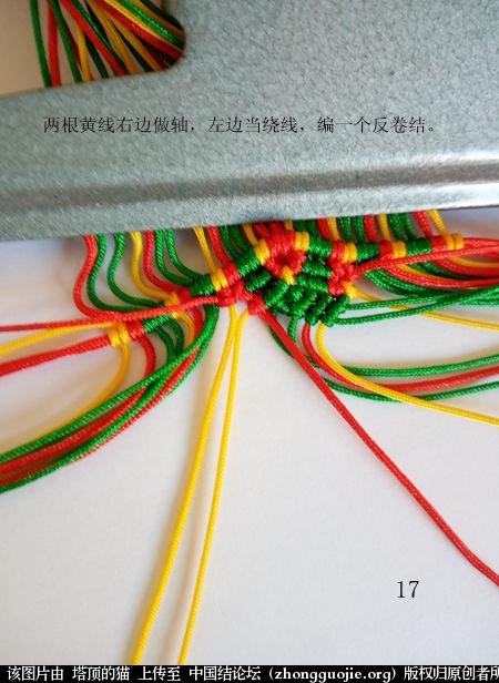 中国结论坛 圣诞树小香包 圣诞树,香包 立体绳结教程与交流区 111433vxiaj0006hihejy2