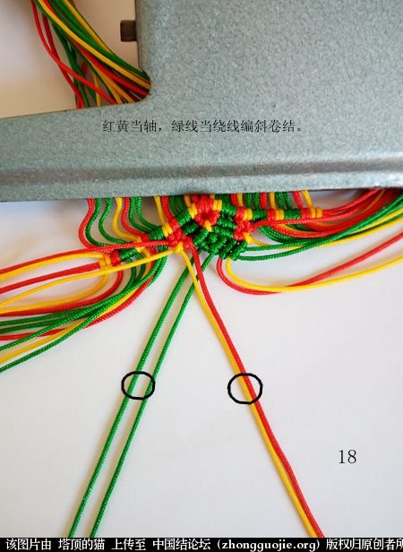中国结论坛 圣诞树小香包 圣诞树,香包 立体绳结教程与交流区 111454q317z63sur95st67