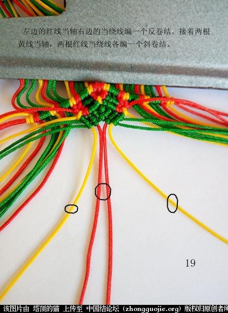 中国结论坛 圣诞树小香包 圣诞树,香包 立体绳结教程与交流区 111514rx9d44y170vxvdic
