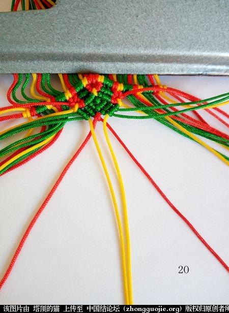 中国结论坛 圣诞树小香包 圣诞树,香包 立体绳结教程与交流区 111549r21ztqtk5t02qbck