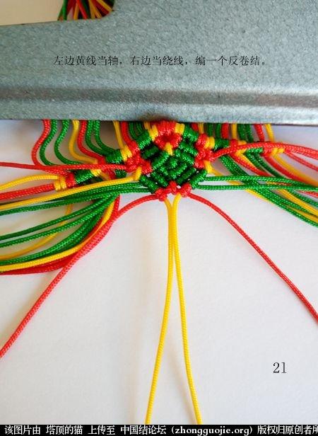 中国结论坛 圣诞树小香包 圣诞树,香包 立体绳结教程与交流区 111610jpdvbbuadbxgd757