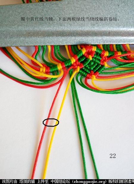 中国结论坛 圣诞树小香包 圣诞树,香包 立体绳结教程与交流区 111637max3p8qxb58qq358