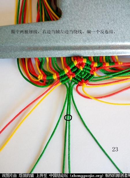 中国结论坛 圣诞树小香包 圣诞树,香包 立体绳结教程与交流区 111713gq8tjl5tmtb8kkmj