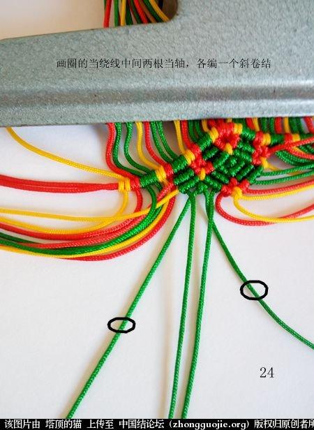 中国结论坛 圣诞树小香包 圣诞树,香包 立体绳结教程与交流区 111730yf0kqunvlqfsesp0