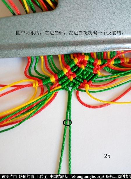 中国结论坛 圣诞树小香包 圣诞树,香包 立体绳结教程与交流区 111751rvx0ac0ca8z22cvz