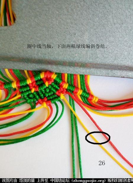 中国结论坛 圣诞树小香包 圣诞树,香包 立体绳结教程与交流区 111816kx8mpyctcqtempgx