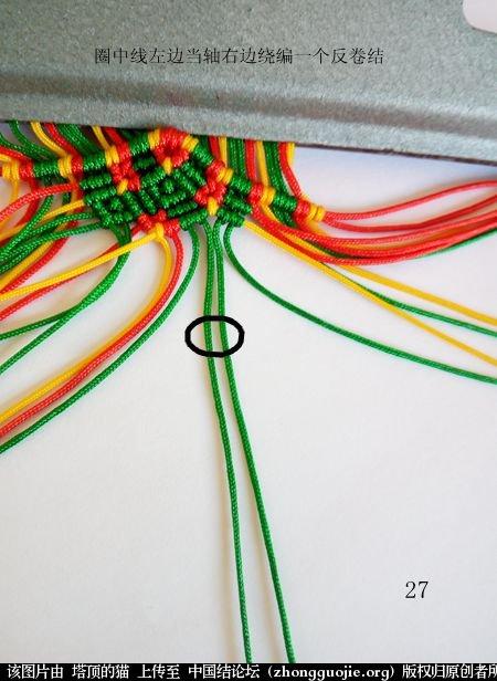 中国结论坛 圣诞树小香包 圣诞树,香包 立体绳结教程与交流区 111852f5q275m5c541mm24