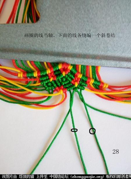 中国结论坛 圣诞树小香包 圣诞树,香包 立体绳结教程与交流区 111917olmqqbmd4dz447zm