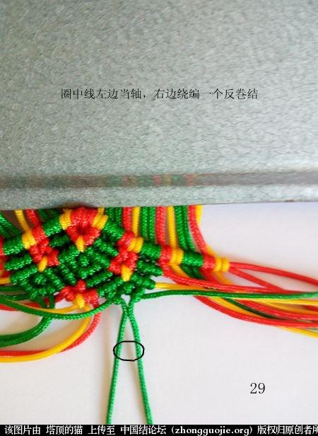 中国结论坛 圣诞树小香包 圣诞树,香包 立体绳结教程与交流区 111950k1v18kt001ktkcco