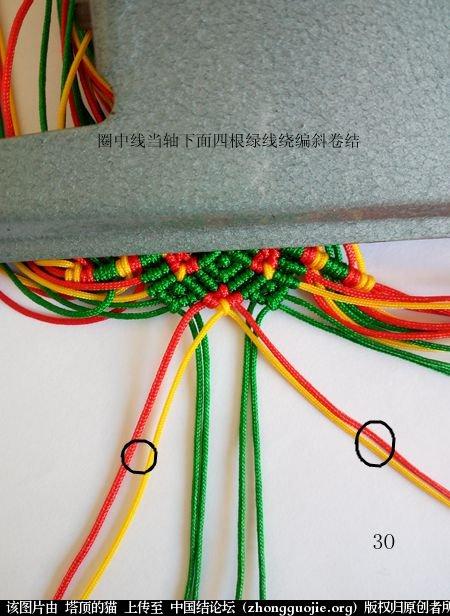 中国结论坛 圣诞树小香包 圣诞树,香包 立体绳结教程与交流区 112201lek24epte59eeave