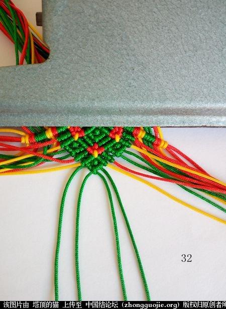 中国结论坛 圣诞树小香包 圣诞树,香包 立体绳结教程与交流区 112244kkiziqk3qwkakllw