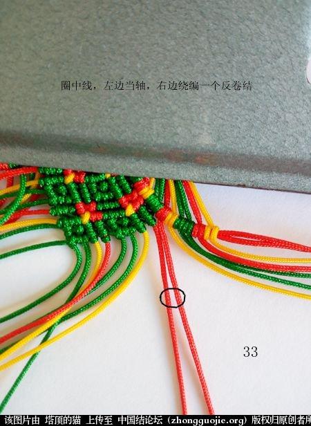 中国结论坛 圣诞树小香包 圣诞树,香包 立体绳结教程与交流区 112322wjgpsssgieik5qi5
