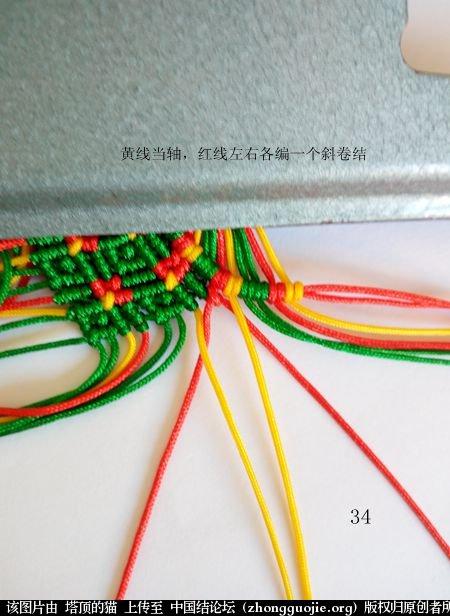 中国结论坛 圣诞树小香包 圣诞树,香包 立体绳结教程与交流区 112346jh580mks84mwz8m4