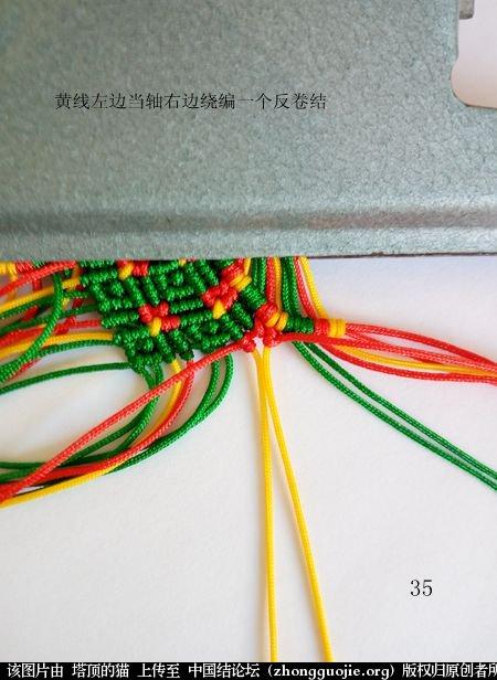 中国结论坛 圣诞树小香包 圣诞树,香包 立体绳结教程与交流区 112410rlbyei9y6euqlz7g