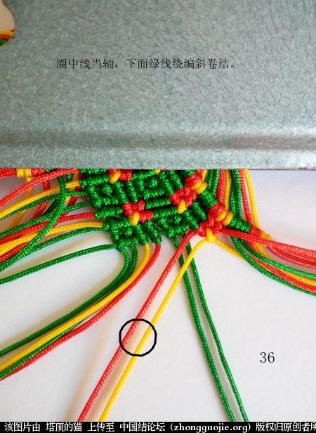 中国结论坛 圣诞树小香包 圣诞树,香包 立体绳结教程与交流区 112428nzcnd9nmnf1jjo18