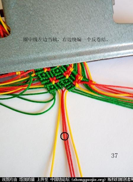 中国结论坛 圣诞树小香包 圣诞树,香包 立体绳结教程与交流区 112453rsr5b0ssrf0urjuu