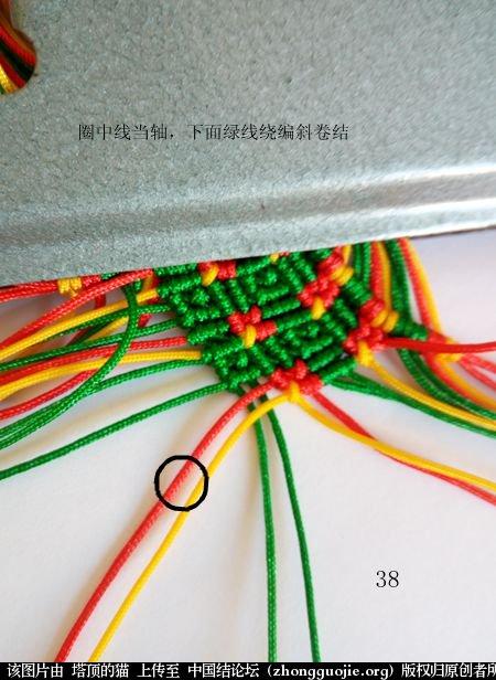 中国结论坛 圣诞树小香包 圣诞树,香包 立体绳结教程与交流区 112521frwsyagvzlrnlqgr