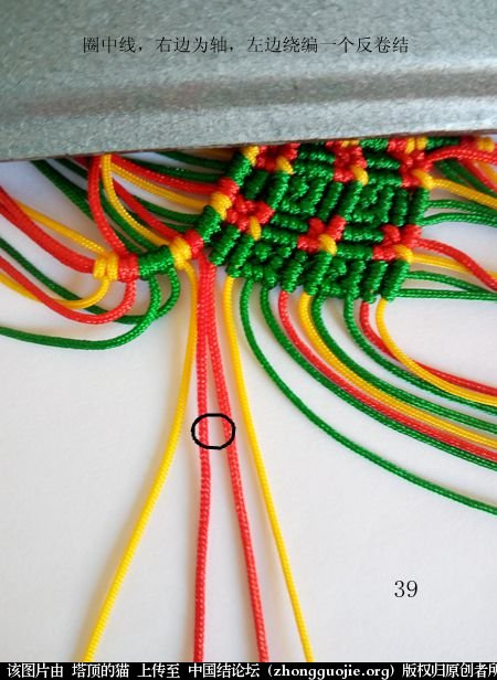 中国结论坛 圣诞树小香包 圣诞树,香包 立体绳结教程与交流区 112546wz8o7bfgbibitsyi