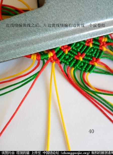 中国结论坛 圣诞树小香包 圣诞树,香包 立体绳结教程与交流区 112608rdd4kmg4nglr9kiz