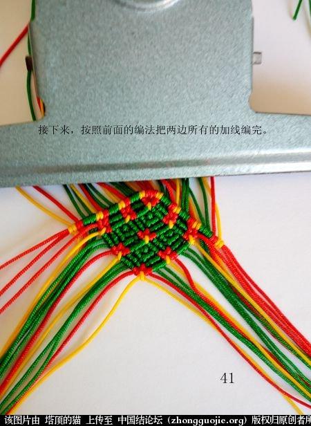 中国结论坛 圣诞树小香包 圣诞树,香包 立体绳结教程与交流区 112633ni18u44ooy8o113v