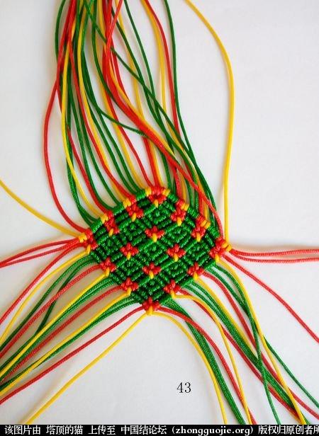 中国结论坛 圣诞树小香包 圣诞树,香包 立体绳结教程与交流区 112724me5bbdt00re3t693