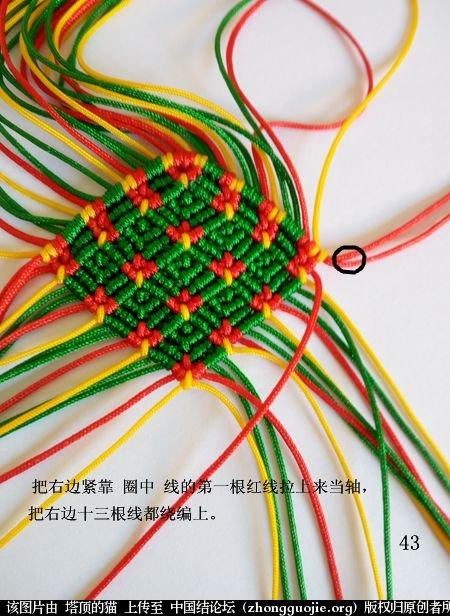 中国结论坛 圣诞树小香包 圣诞树,香包 立体绳结教程与交流区 112744xnyiipxl7zqg79tu