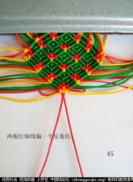 中国结论坛 圣诞树小香包 圣诞树,香包 立体绳结教程与交流区 112904rwhzsnjnwjqoce0n