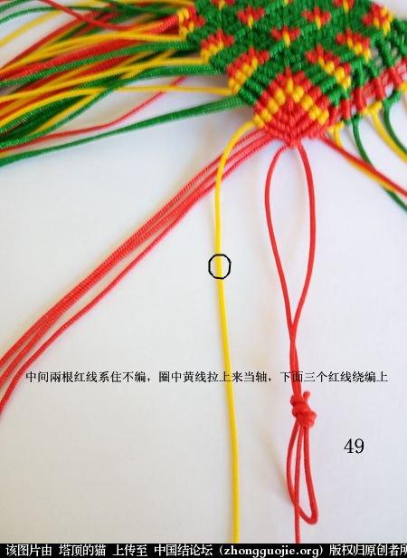中国结论坛 圣诞树小香包 圣诞树,香包 立体绳结教程与交流区 113118v640io6wowvv4cjo