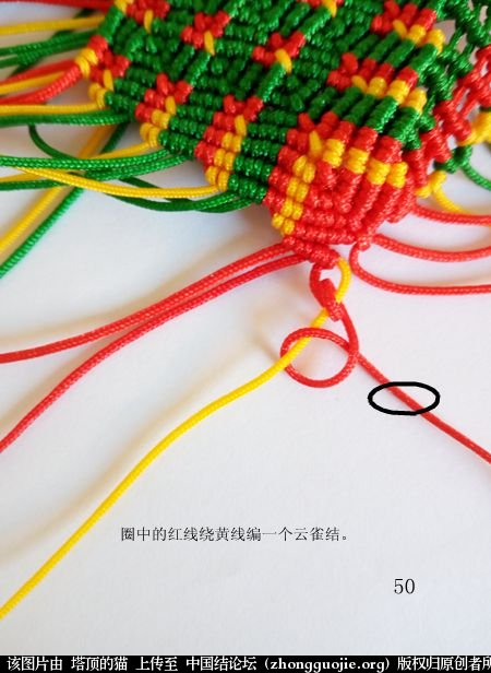 中国结论坛 圣诞树小香包 圣诞树,香包 立体绳结教程与交流区 113146ywwflo49owtw69l6