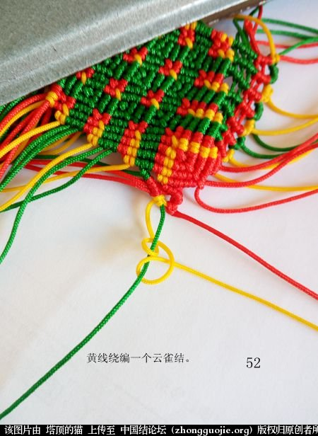 中国结论坛 圣诞树小香包 圣诞树,香包 立体绳结教程与交流区 113259cyc10ckzoeboebic