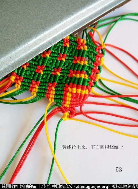 中国结论坛 圣诞树小香包 圣诞树,香包 立体绳结教程与交流区 113323ueif511k1ki05ddq