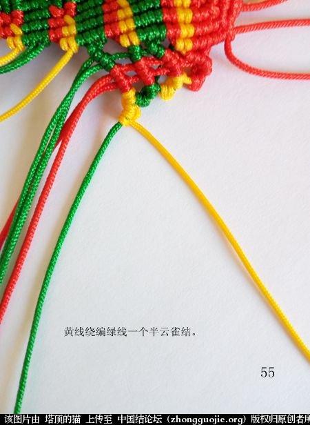 中国结论坛 圣诞树小香包 圣诞树,香包 立体绳结教程与交流区 113414u4h6q5qop7qv4vz3
