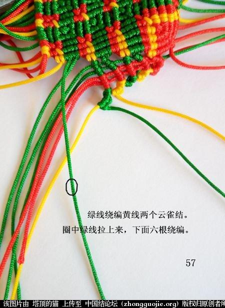 中国结论坛 圣诞树小香包 圣诞树,香包 立体绳结教程与交流区 113505scomowomwmchw76p