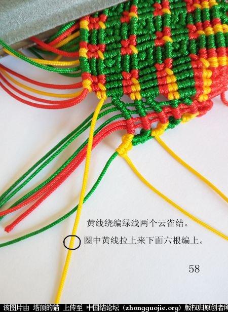 中国结论坛 圣诞树小香包 圣诞树,香包 立体绳结教程与交流区 113526sl1n29u55o11qpmy