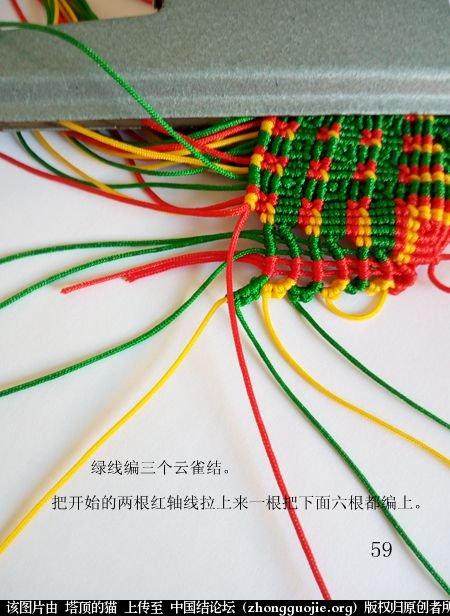 中国结论坛 圣诞树小香包 圣诞树,香包 立体绳结教程与交流区 113551jz2e83e812dljllj