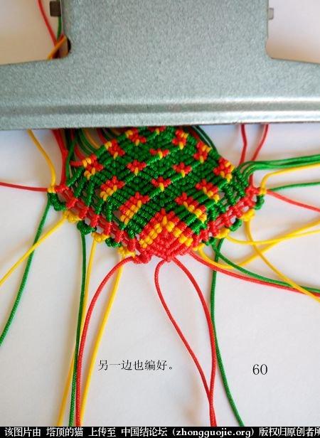中国结论坛 圣诞树小香包 圣诞树,香包 立体绳结教程与交流区 113609tjokpd6wvcvccn68