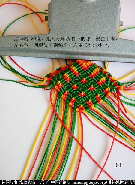 中国结论坛 圣诞树小香包 圣诞树,香包 立体绳结教程与交流区 113632jis3003usqtzds3q