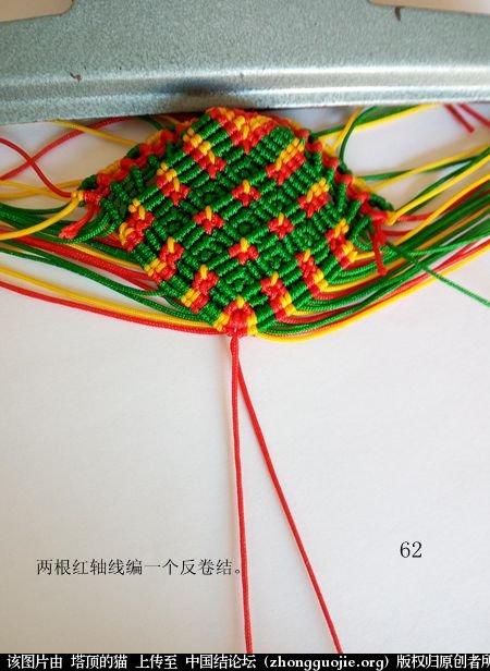 中国结论坛 圣诞树小香包 圣诞树,香包 立体绳结教程与交流区 113648r3xo2mo99goyrp2x
