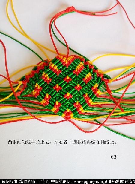 中国结论坛 圣诞树小香包 圣诞树,香包 立体绳结教程与交流区 113720zkcjnjv9jquy89zl