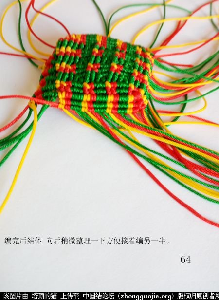 中国结论坛 圣诞树小香包 圣诞树,香包 立体绳结教程与交流区 113736wefu0r5yejyrukrk