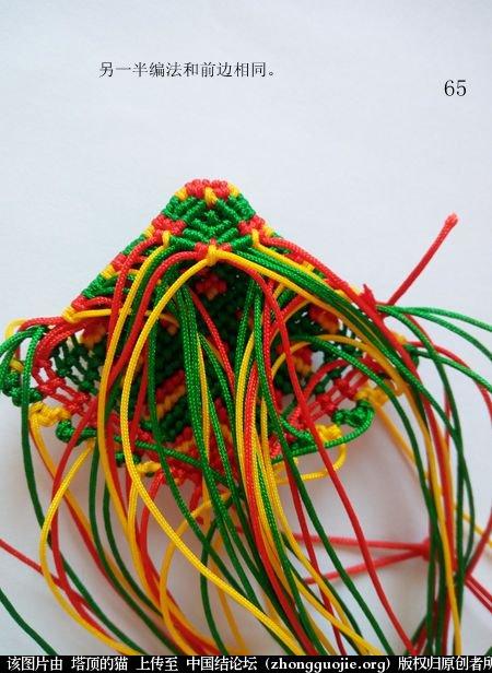 中国结论坛 圣诞树小香包 圣诞树,香包 立体绳结教程与交流区 113808j2jddx9s6j99dz6h