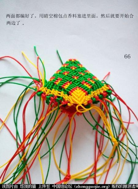 中国结论坛 圣诞树小香包 圣诞树,香包 立体绳结教程与交流区 113827qx9mtxq9co4c944v