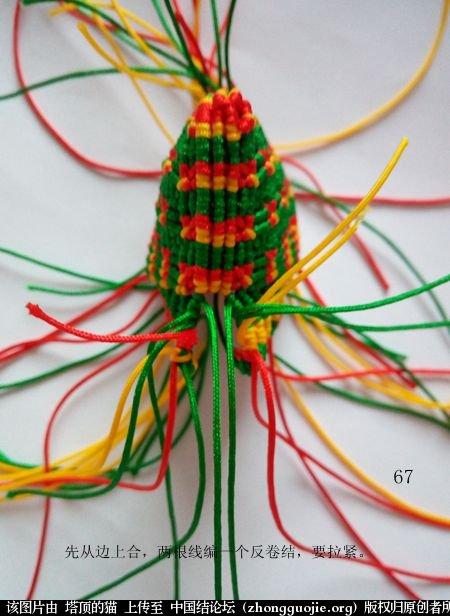 中国结论坛 圣诞树小香包 圣诞树,香包 立体绳结教程与交流区 113853ow2uq41d1inqrrw4