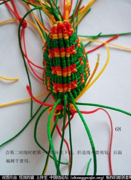 中国结论坛 圣诞树小香包 圣诞树,香包 立体绳结教程与交流区 113917sjomannnzmvjegz0