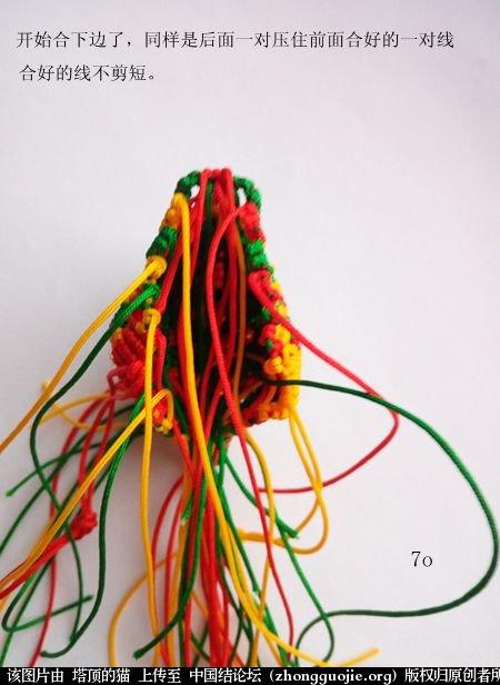 中国结论坛 圣诞树小香包 圣诞树,香包 立体绳结教程与交流区 113959fuid44gihhgdd4rs
