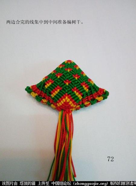 中国结论坛 圣诞树小香包 圣诞树,香包 立体绳结教程与交流区 114038baa99blkb1b79b7m