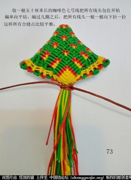 中国结论坛 圣诞树小香包 圣诞树,香包 立体绳结教程与交流区 114058p5225hxiyyvg5i3x