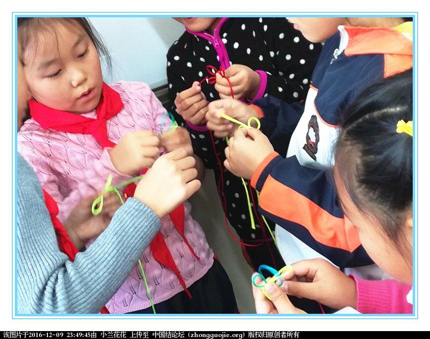 中国结论坛 我的11月份中国结教学活动汇报 中国,教学 结艺网各地联谊会 234220f1aj1x8dj5lx5f11