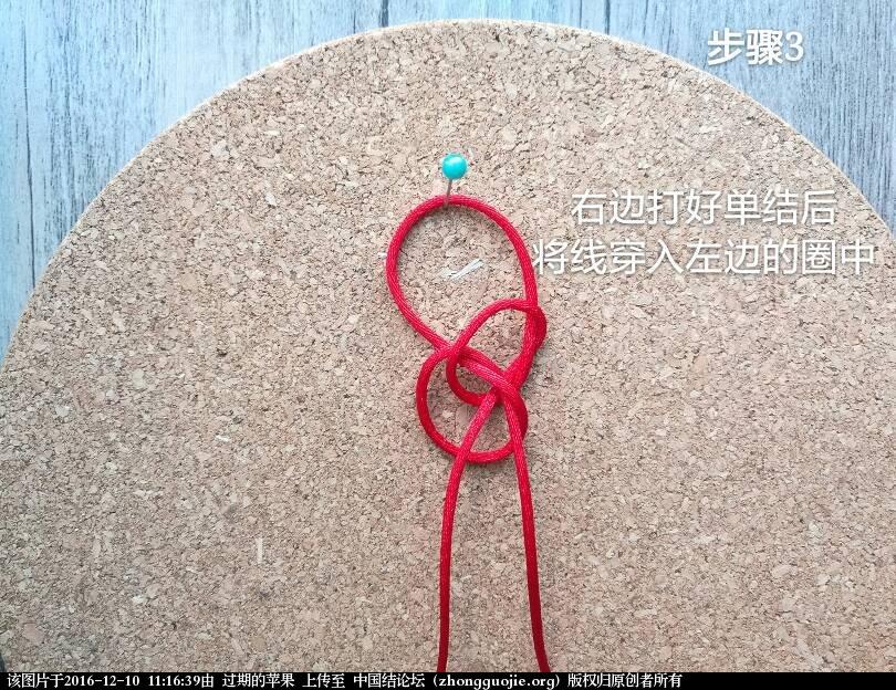 中国结论坛 二回盘长结教程  基本结-新手入门必看 111639mxjgweov74xj8wxt