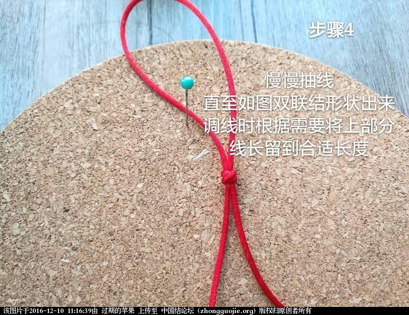 中国结论坛 二回盘长结教程  基本结-新手入门必看 111639ui29g9uauqx67v89